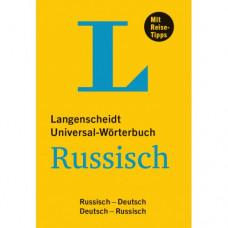 Словарь Langenscheidt Universal-Wörterbuch Russisch