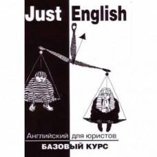 Английский для юристов  Just English Базовый курс