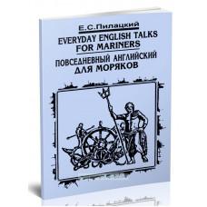 Повседневный английский для моряков