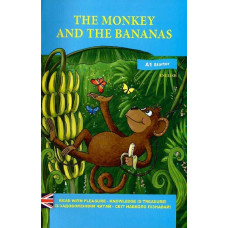 The Monkey and the bananas = Мавпеня та банани