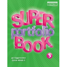 Дополнительные задания Super Portfolio Book 3