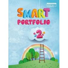 Пособие Smart Portfolio Book 2