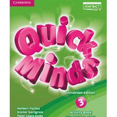 Рабочая тетрадь Quick Minds (Ukrainian edition) 3 Activity Book
