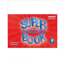 Кроссворды Quick Minds 1 Super Puzzles Book
