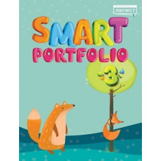 Пособие Smart Portfolio Book 3