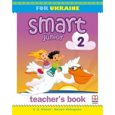Книга для учителя Smart Junior for Ukraine 2 Teacher's Book