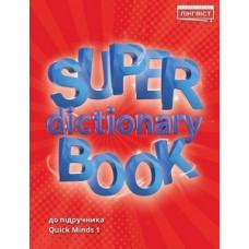 Словарь Quick Minds 1  Super Dictionary Book