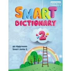Словарь Smart Junior for Ukraine 2 Dictionary