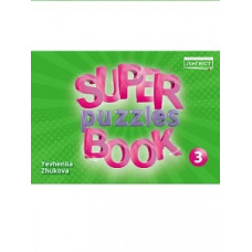 Кроссворды Quick Minds 3 Super Puzzles Book