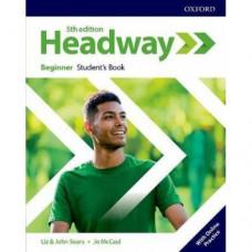Учебник  Headway (5th Edition) Beginner Student's Book