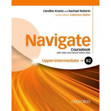 Учебник  Navigate Upper-Intermediate B2 Coursebook with DVD and online skills