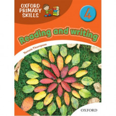 Учебник Oxford Primary Skills  Reading and Writing 4