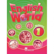 Словарь English World 1 Dictionary