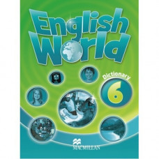 Словарь  English World 6 Dictionary