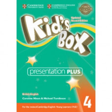Диск Kid's Box Updated Second Edition 4 Presentation Plus DVD-ROM