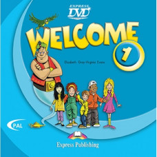 Диск Welcome 1 DVD