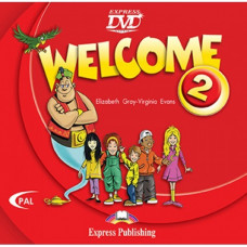 Диск Welcome 2 DVD