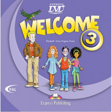 Диск Welcome 3 DVD