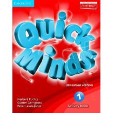 Рабочая тетрадь Quick Minds  1 Activity Book