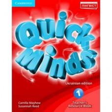 Книга для учителя Quick Minds (Ukrainian edition) 1 Teacher's Resource Book