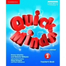 Книга для учителя Quick Minds (Ukrainian edition) 2 Teacher's Book