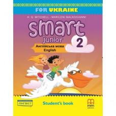 Учебник Smart Junior for Ukraine 2 Student's Book