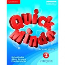 Рабочая тетрадь Quick Minds (Ukrainian edition) 2 Activity Book