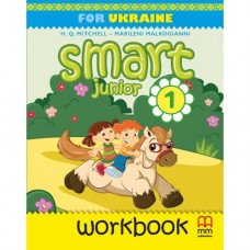 Рабочая тетрадь Smart Junior for Ukraine 1 Workbook