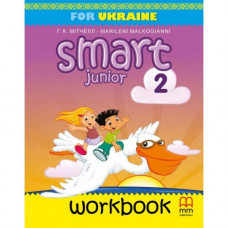 Рабочая тетрадь Smart Junior for Ukraine 2 Workbook