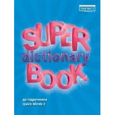 Словарь Quick Minds 2 Super Dictionary Book