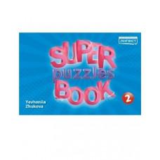 Кроссворды Quick Minds 2 Super Puzzles Book