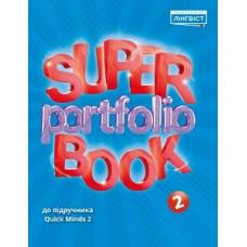 Дополнительные задания Super Portfolio Book 2