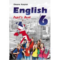 Учебник  Английский язык 6 класс  Оксана  Карпюк