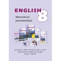 """Методические рекомендации для учителя к учебнику """"Английский язык"""" для 8 класса"""