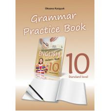 """Рабочая тетрадь по грамматике """"Grammar Practice Book"""" для 10 класса"""
