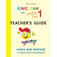 """Книга для учителя  для 1 класса к УМК """"English with Smiling Sam 1"""""""