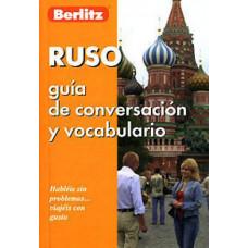 Berlitz Русский разговорник и словарь для говорящих по-испански