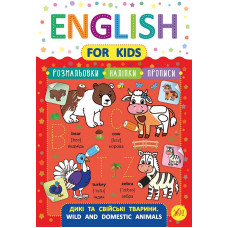 English for Kids Дикі та свійські тварини Wild and Domestic Animals