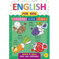 English for Kids Фрукти й овочі Fruit and Vegetables