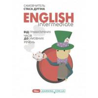 English Intermediate: від граматичних часів до умовних речень.