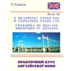 Практичний курс англійської мови книга 3/ автор Янсон В.