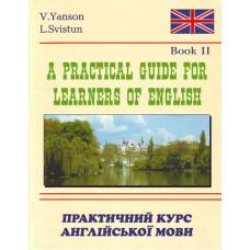 Практичний курс англійської мови книга 2/ автор Янсон В.