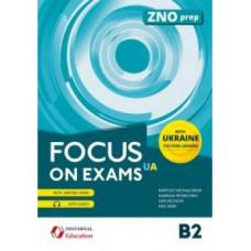 Focus on Exams.UA B2